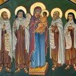The Madonna and Child with Carmelite Saints